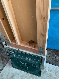小松市T邸 フルリフォーム工事(No.2)